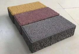 周村水泥透水砖